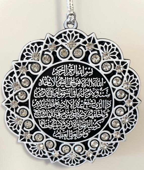Hanging Ornament Ayet Kursi & Ayet Safar (Crystal & White)