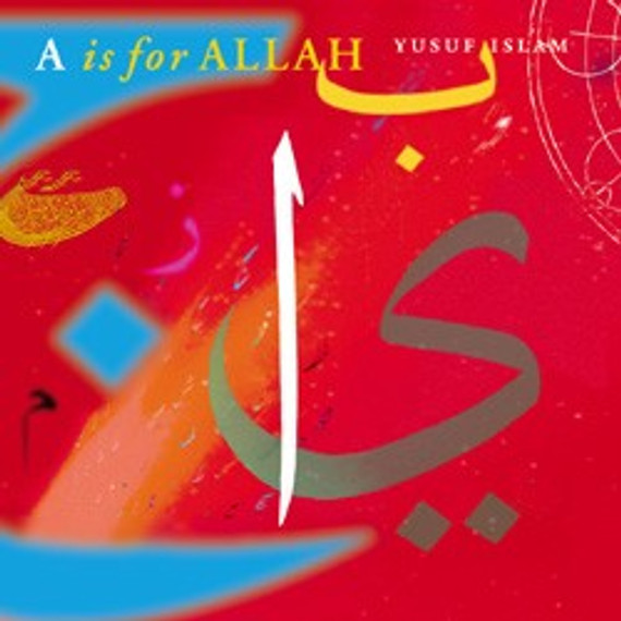 A is for Allah [CDs:2]