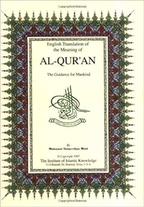 The Guidance for Mankind - English with Arabic Text (USED)