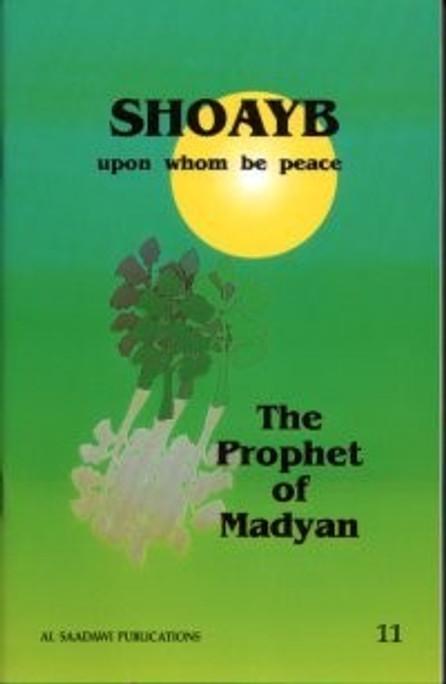 THE PROPHET STORIES FOR CHILDREN