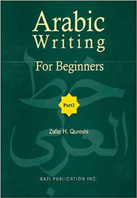 Arabic Writing for Beginners Part 2