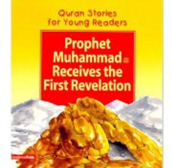 Prophet Muhammad Receives the First Revelation [PB]