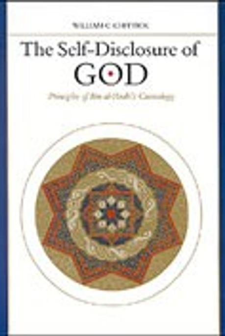 Self-Disclosure of God, The