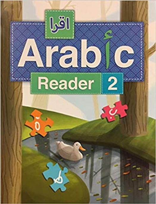 IQRA' Arabic Reader Textbook 2