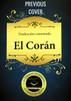 El Corán - New Edition (Spanish Translation of the Quran)   52 Copies Bulk