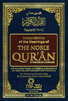 English Translation with Arabic Text | Hardcover
