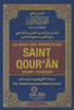 French Translation with Arabic   Hardcover