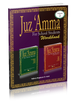 Juz'Amma Workbook Volume 2 has activities related to Surah Al-Alaq (surah #96) to Surah An-Naba (surah #78). The workbook is a user-friendly, illustrated companion to the widely popular textbook titled Juz 'Amma for School Students.