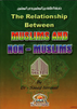 The Relationship Between Muslims and Non-Muslims