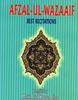 Afzal-ul-Wazaaif Best Recitations