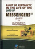 Light Of Certainty In The Life Of The Lord Of Messengers