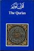 Al Quran Ul Kareem with English Translation