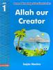 Allah our Creator: Book 1