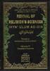 Revival of Religion's Science ( Vol 1- 4)