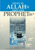 Who is Allah and His Prophet