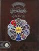 Alaikum Sunnati Urdu