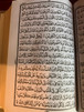 Al Quran ul Hakeem 16 lines 5 x 7 Non Glossy pages