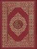 Al Quran Kareem ( Indo/Pak style ) Large 15 lines