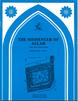 The Messenger of Allah Senior level Part I