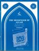 The Messenger of Allah , Senior level part 1 Workbook