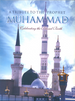 A Tribute to Prophet Muhammad SAW