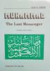 Muhammad The Last Messenger - Senior Level Part 1