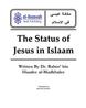 The Status of Jesus in Islaam (E-Book)