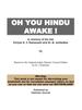 OH YOU HINDU  AWAKE! (E-Book)