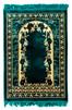 Prayer Mat (Large size)