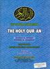 The Holy Quran , Surah Al-Baqrah..word to word translation.