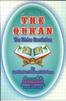 The Quran ..The Devine Revelation