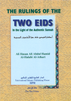 The Rulings of TWO EIDS