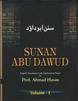 Sunan Abu Dawood...Vol 1-3 in English...سنن ابو داؤد