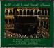 Al-Medina Quran Recording