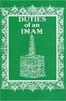 The Duties of an Imam