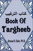 BOOK OF TARGHEEB