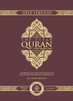 The Clear Quran® Series – with Arabic Text, Othmani Script 15 Lines- Hifz Edition   Hardcover
