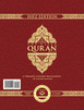 The Clear Quran® Series – with Arabic Text, Othmani Script 15 Lines - Hifz Gift Edition   Leather