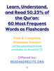 Learn, Understand, and Read 50.23% of  the Qur'an:  60 Most Frequent Words as Flashcards (E-Book)