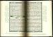 Saudi Mushaf  - Othmani (Mufradat al Quran) 20 Line   24  Copies Bulk
