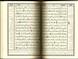 Saudi Mushaf with Tafseer - Othmani 15 Line (Alim Tajweed)   20 Copies Bulk