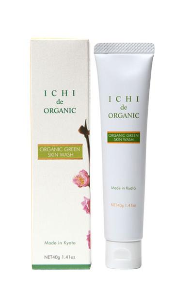 Organic Green Skin Wash