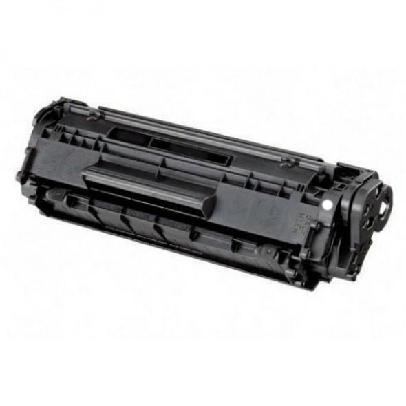 Compatible Canon 703 Black Toner Cartridge