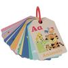 Animal ABC Flashcards