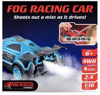 Fog Racer