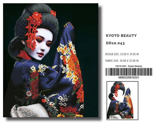 Diamond Dotz Kyoto Beauty