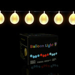 LED Balloon String Lights - 13 feet/10 Balloons - Gold