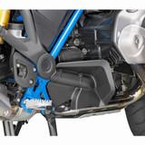 Givi BMW R1200/1250 Footguards