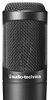 Audio Technica AT2035PK Streaming/Podcasting Pack