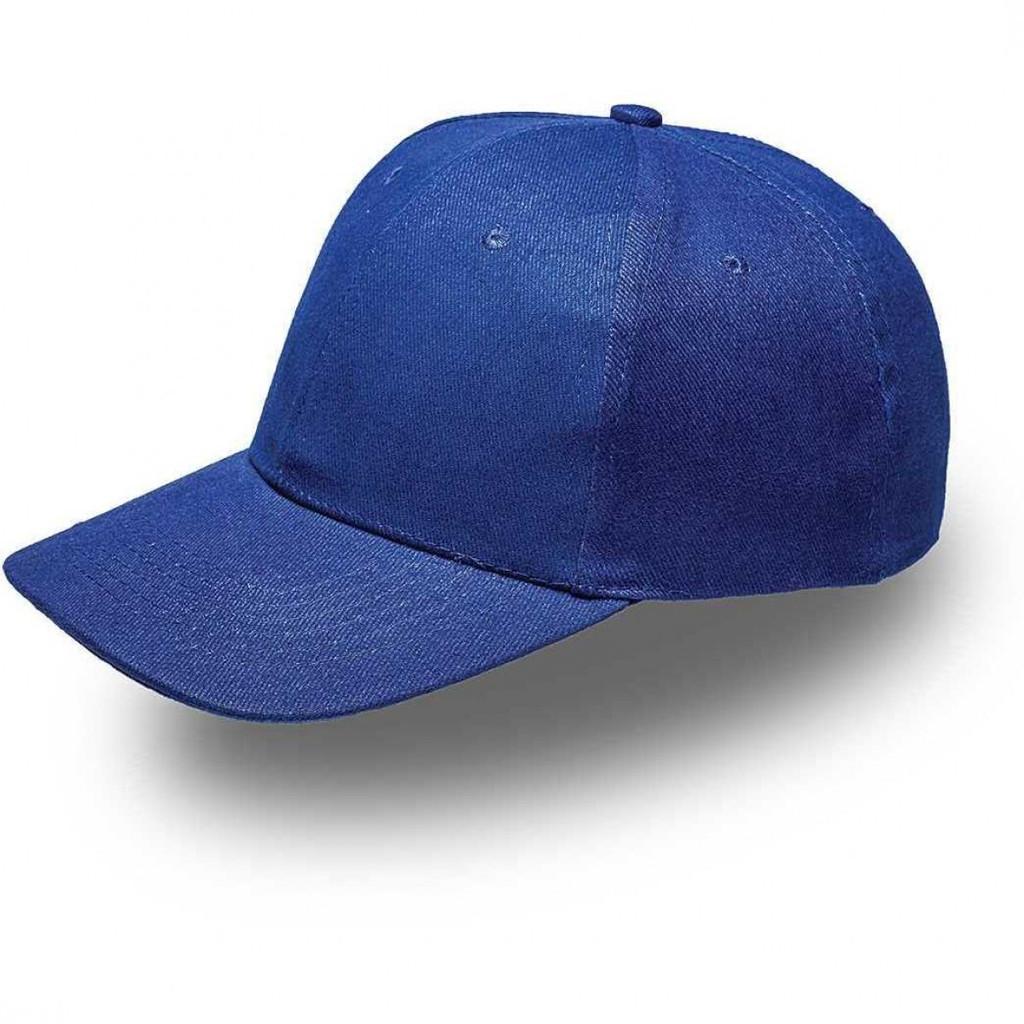Royal Blue 6 Panel Brushed Cotton Cap
